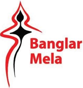 Banglar Mela